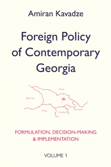 Foreign Policy of Contemporary Georgia VOLUME 1