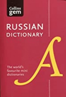 Collins Russian Dictionary Gem Edition