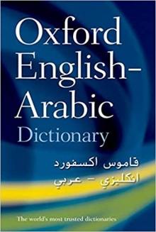 The Oxford English-Arabic Dictionary of Current