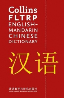 Collins FLTRP English Mandarin Chinese Dictionar