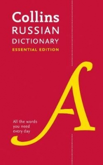 Collins Russian Essential Dictionary