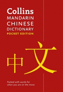 Collins Pocket Mandarin Chinese Dictionary