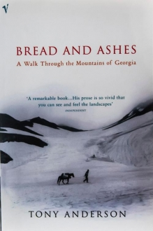 BREAD AND ASHES