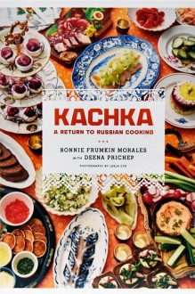 Kachka  A Return to Russian Cooking